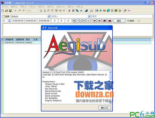 电影字幕编辑器(Aegisub)