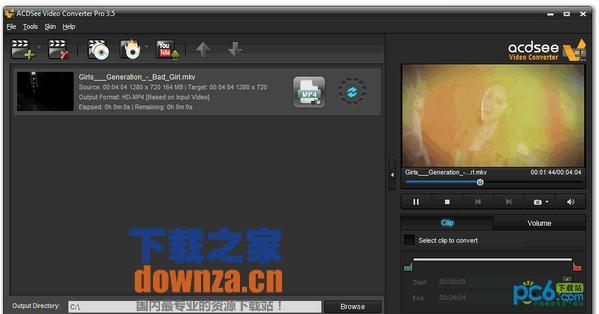 ACDSee Video Converter(全能视频格式转换器)