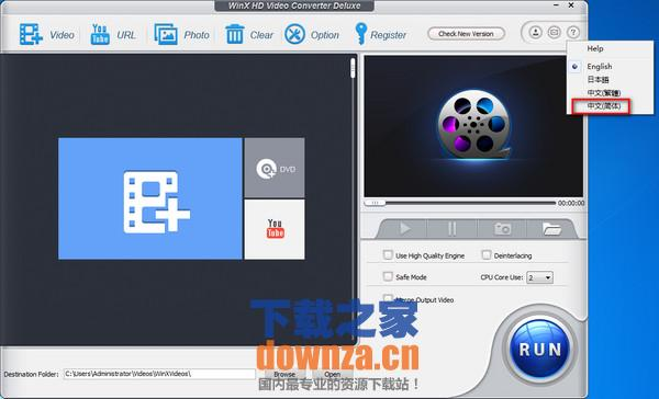 高清视频转换软件(Digiarty HD Video Converter)
