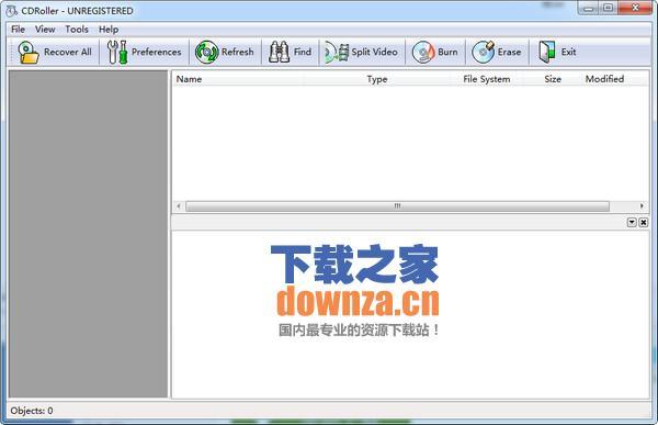 光盘数据恢复软件(CDRoller)