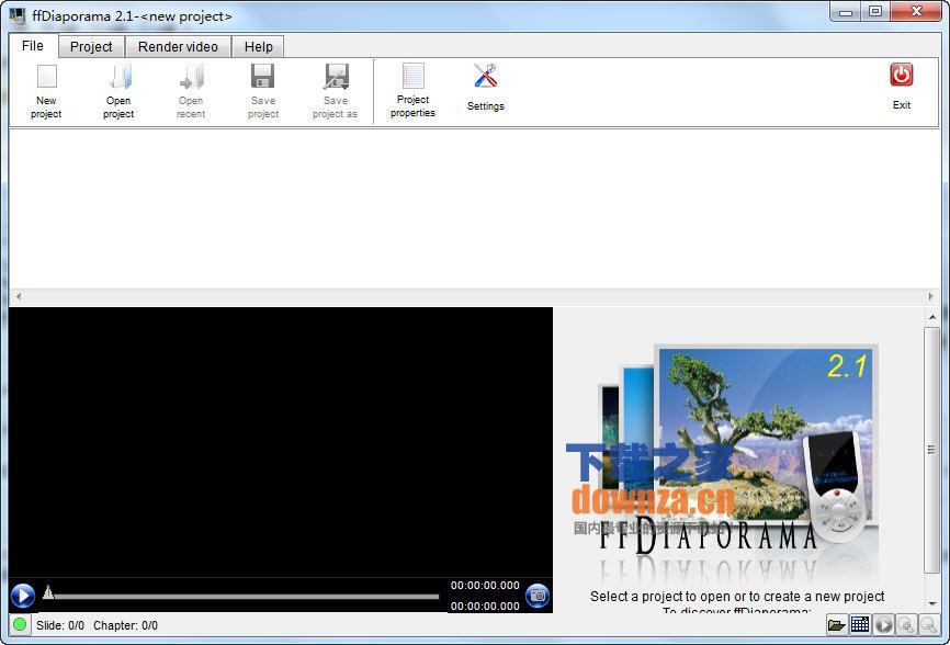 免费视频编辑软件(ffDiaporama)