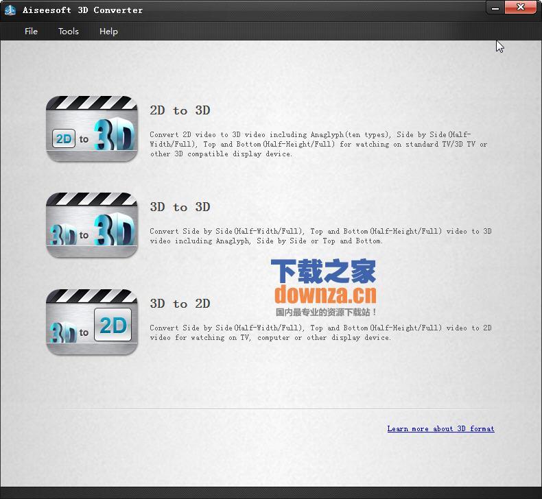 3D视频转换器(Aiseesoft 3D Converter)