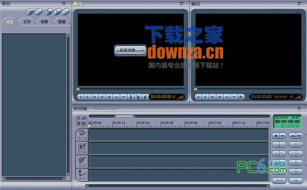 MPEG Video Wizard DVD(电影魔方)