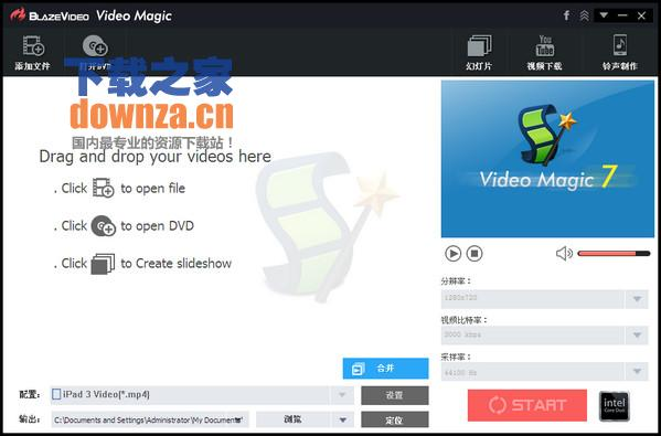 烈火视频魔法转换器(Blaze Video Magic)