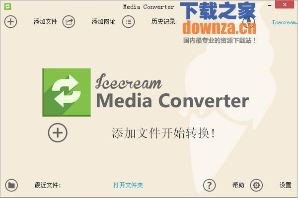 Icecream Media Converter媒体转换工具