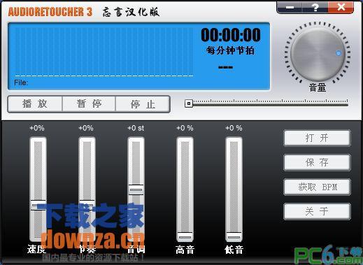 音频处理器(AudioRetoucher)