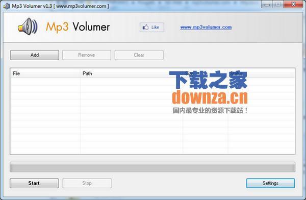 mp3音质增强软件(MP3 Volumer)