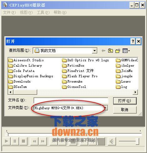he4文件播放器(CXPlayHE4播放器)