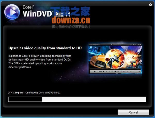 Windvd播放器(WinDVD Pro)截图