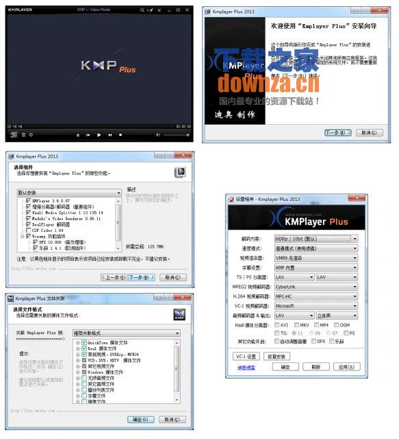 Kmplayer Plus