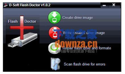 闪存修复软件Flash doctor