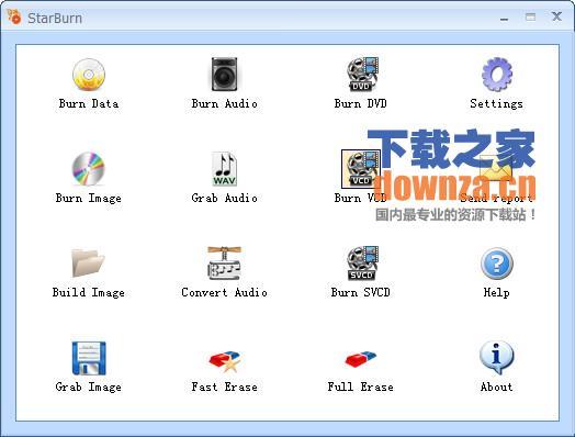 StarBurn(光盘抓取/刻录软件)