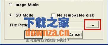 台电u盘安国au6983芯片量产工具
