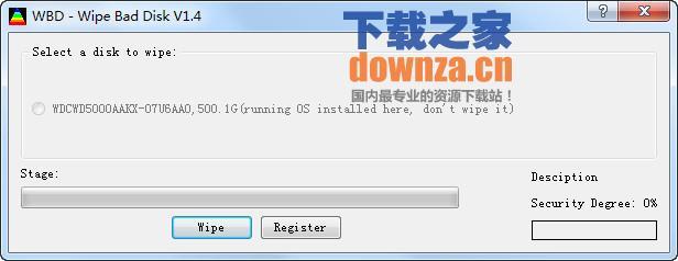 磁盘坏道修复软件(Wipe Bad Disk)