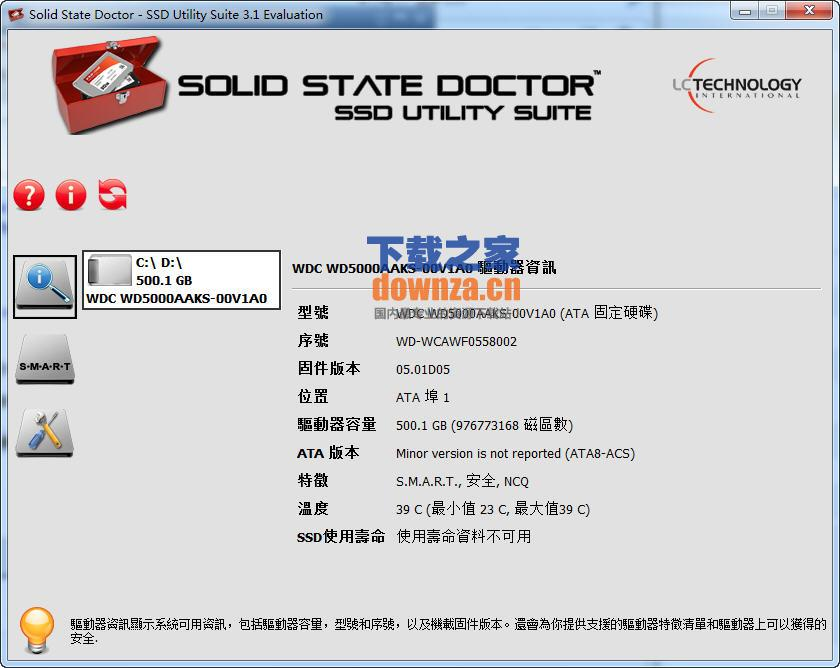 固态硬盘优化工具(Solid State Doctor)