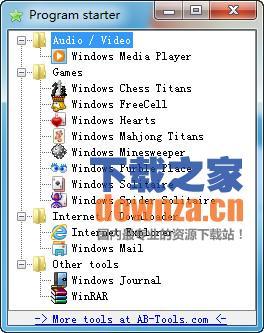 Programm Starter(快速启动软件)