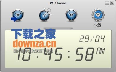 桌面定时提醒软件(PC Chrono)