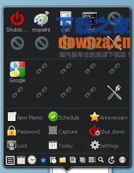 多功能桌面小工具(SMemo)