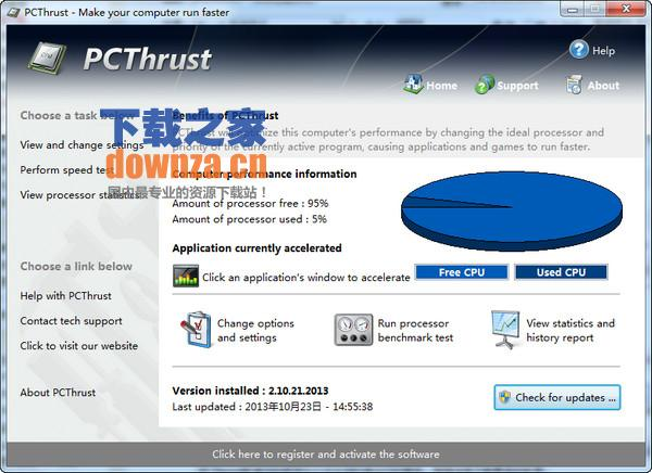 SwiftDog PCThrust(系统性能优化)