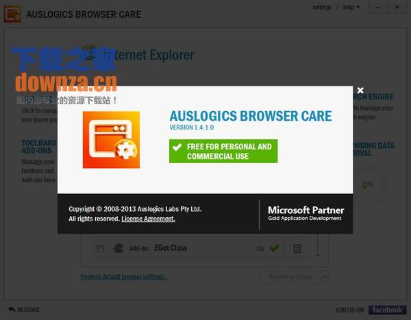 Auslogics Browser Care(浏览器维护清理软件)