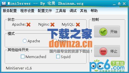 PHP本地测试服务器(MiniServer)