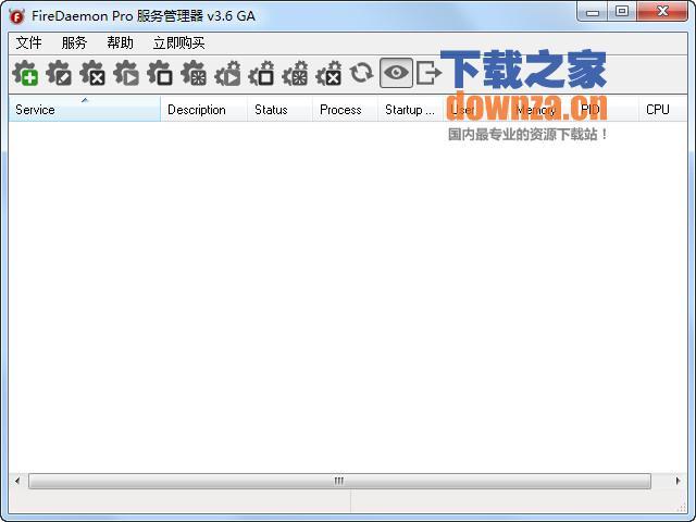 FireDaemon Pro 服务管理器