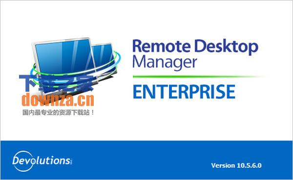 Remote Desktop Manager(远程桌面管理)