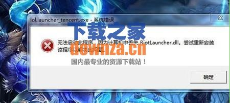 riotlauncher.dll