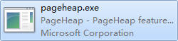 pageheap.exe