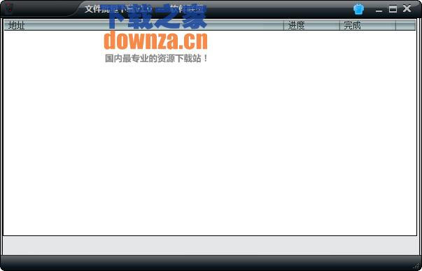 文件批量下载器