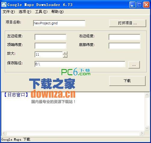 Google Maps Downloader