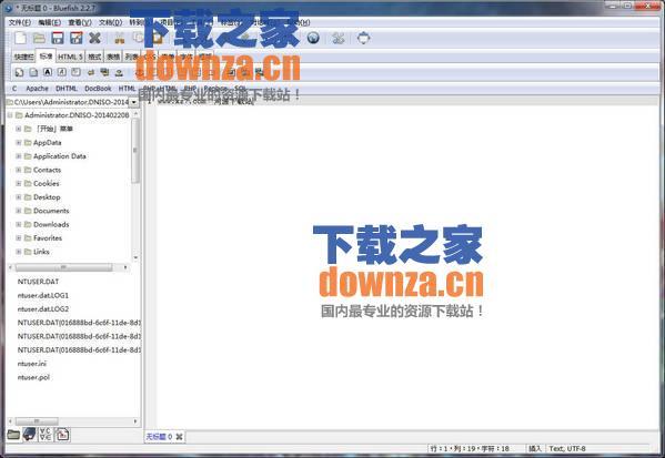 Web网页编辑器(Bluefish)