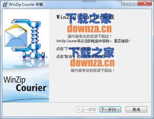 WinZip酷邮【WinZip Courier】