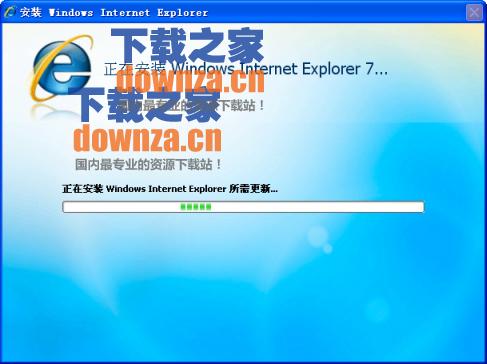 ie7浏览器截图