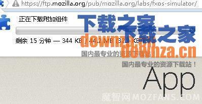 Firefox OS模拟器(Firefox OS Simulator)