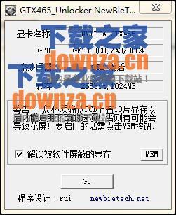 gtx465通用开核工具GTX465 Unlocker