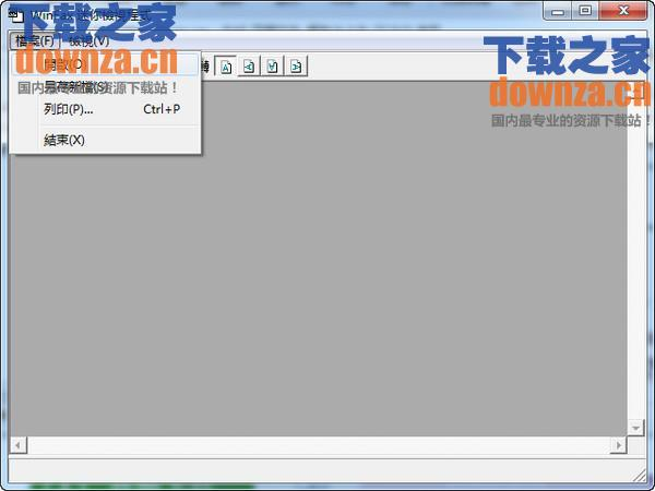 传真收发软件(WinFax Pro Mini viewer)