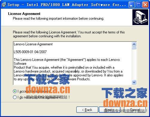 联想ThinkPad R400网卡驱动 for XP截图