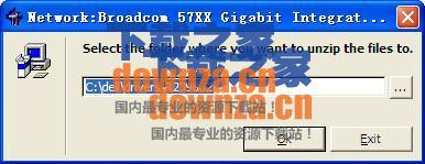 optiplex 380 网卡驱动 for win7