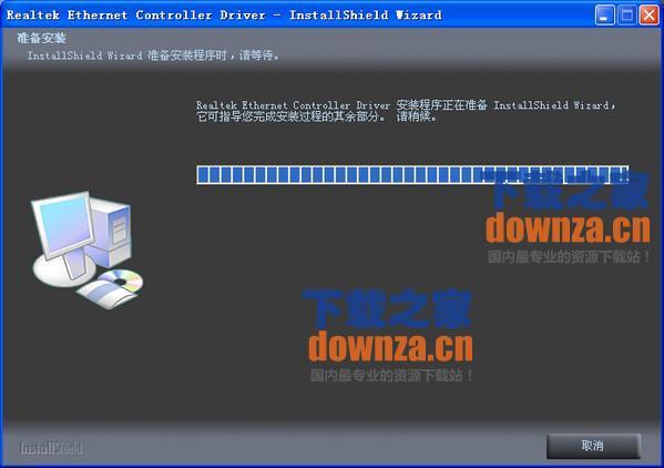 瑞昱rtl81xx系列网卡驱动 win8/8.1