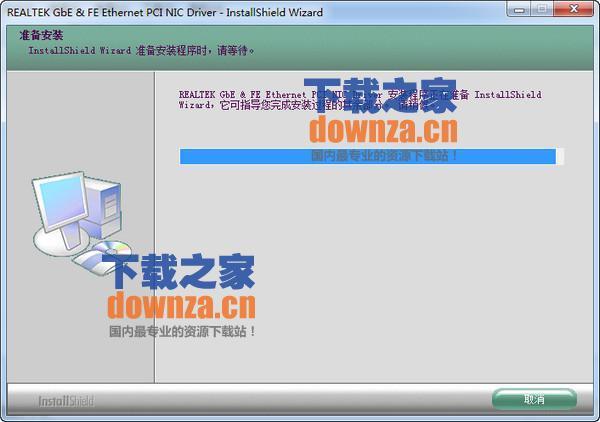 磊科ne326网卡驱动