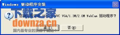 华硕k40in摄像头驱动 for win7