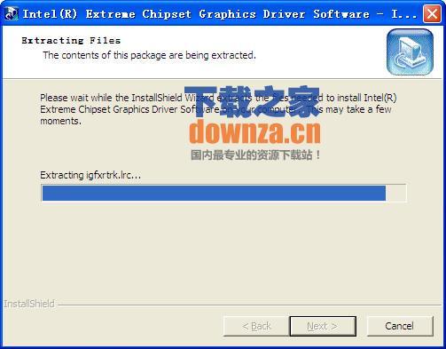 intel 82865g显卡驱动