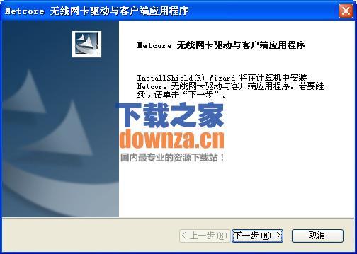磊科nw338无线网卡驱动