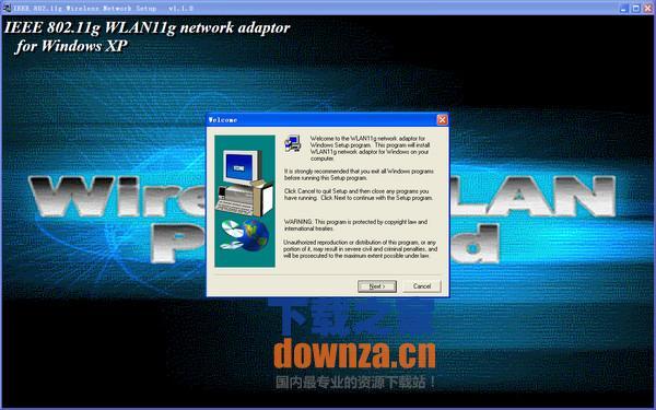 神脑3054CB_PLUS无线网卡驱动