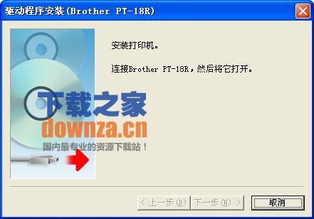 兄弟pt18r打印机驱动