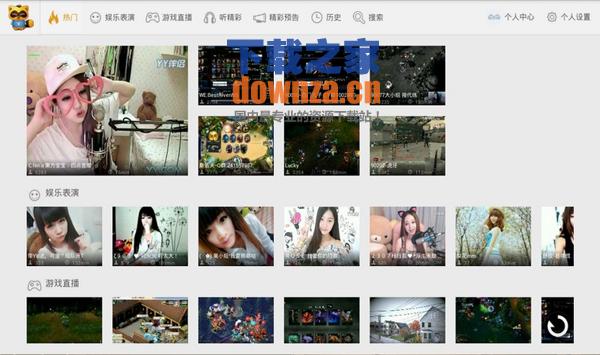 YY HD TV版