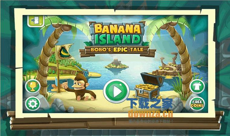 香蕉岛波波传奇TV版