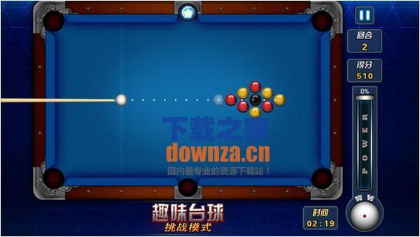 桌球大师iPad版