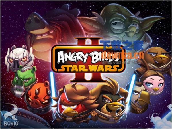 愤怒的小鸟星球大战2 iPad版